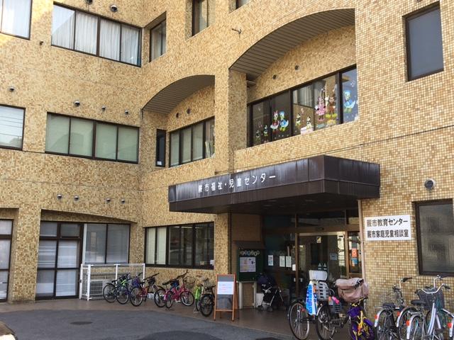 福祉・児童センター3階に蕨市教育センターが開設