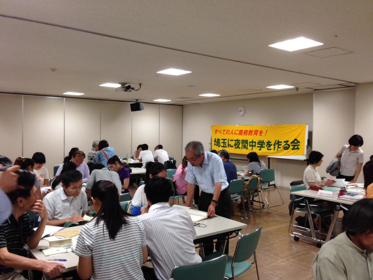 埼玉県に夜間中学校の設置をと運動を続けてきた川口自主夜間中学