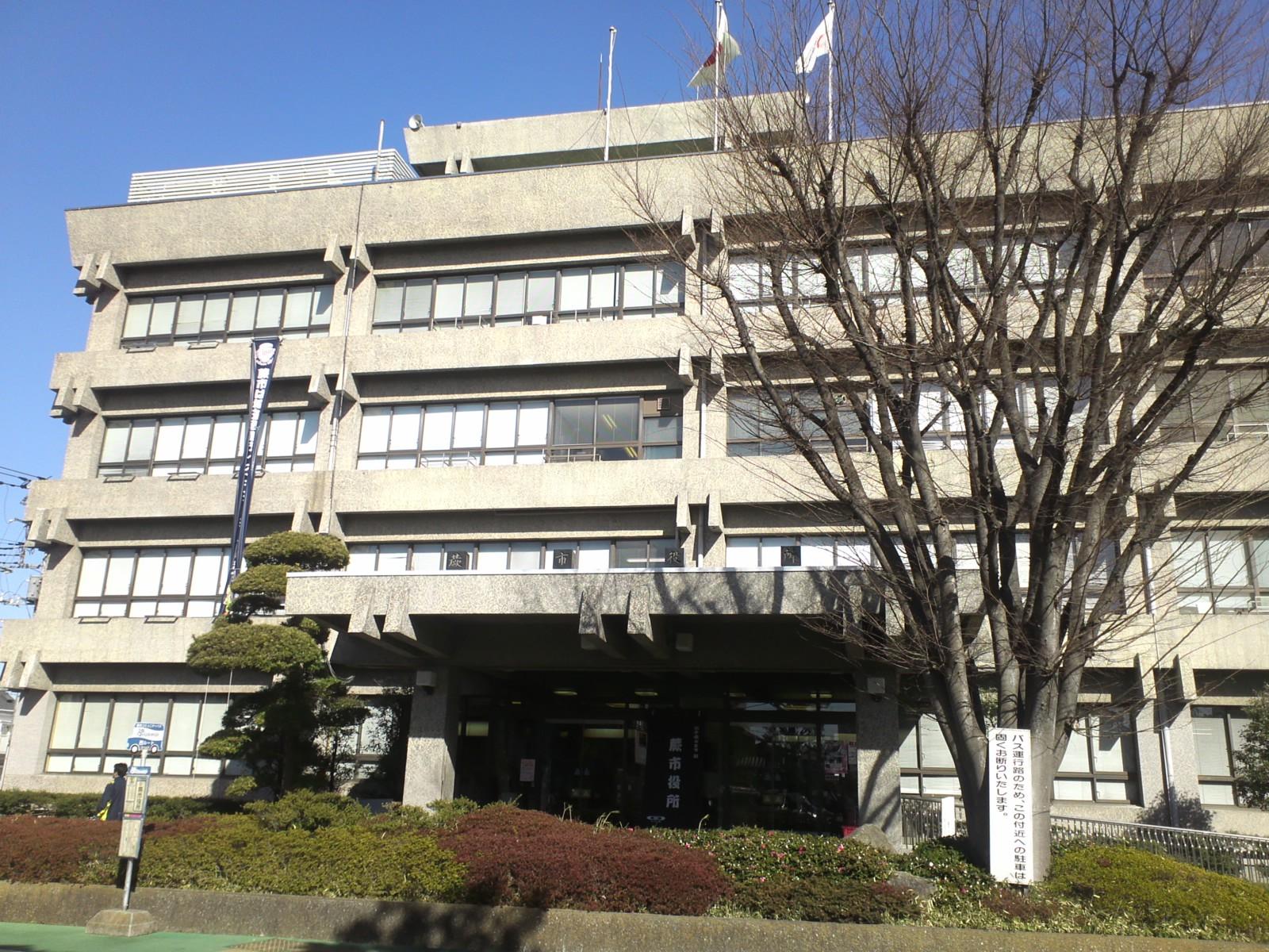 整備方針を検討中の蕨市役所