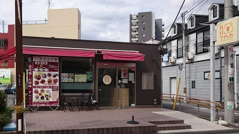 子育て応援フェスタの会場となった「わらびチャレンジレストラン・クアッカ」(蕨駅西口駅前通り)