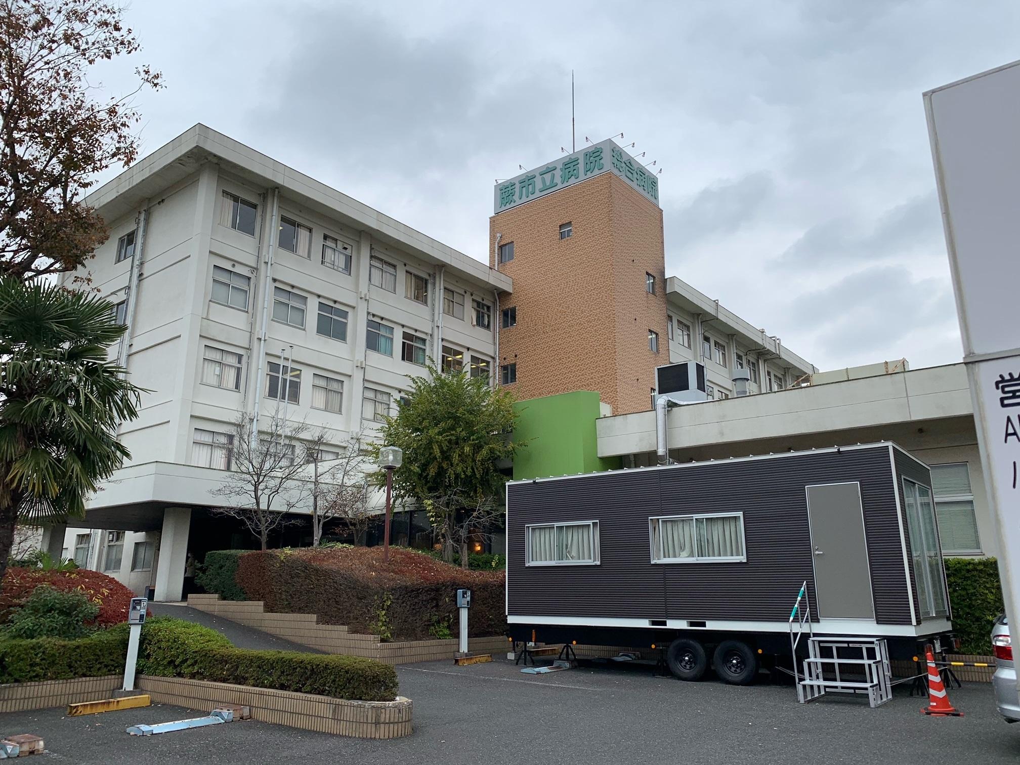 検査・医療体制を充実する市立病院