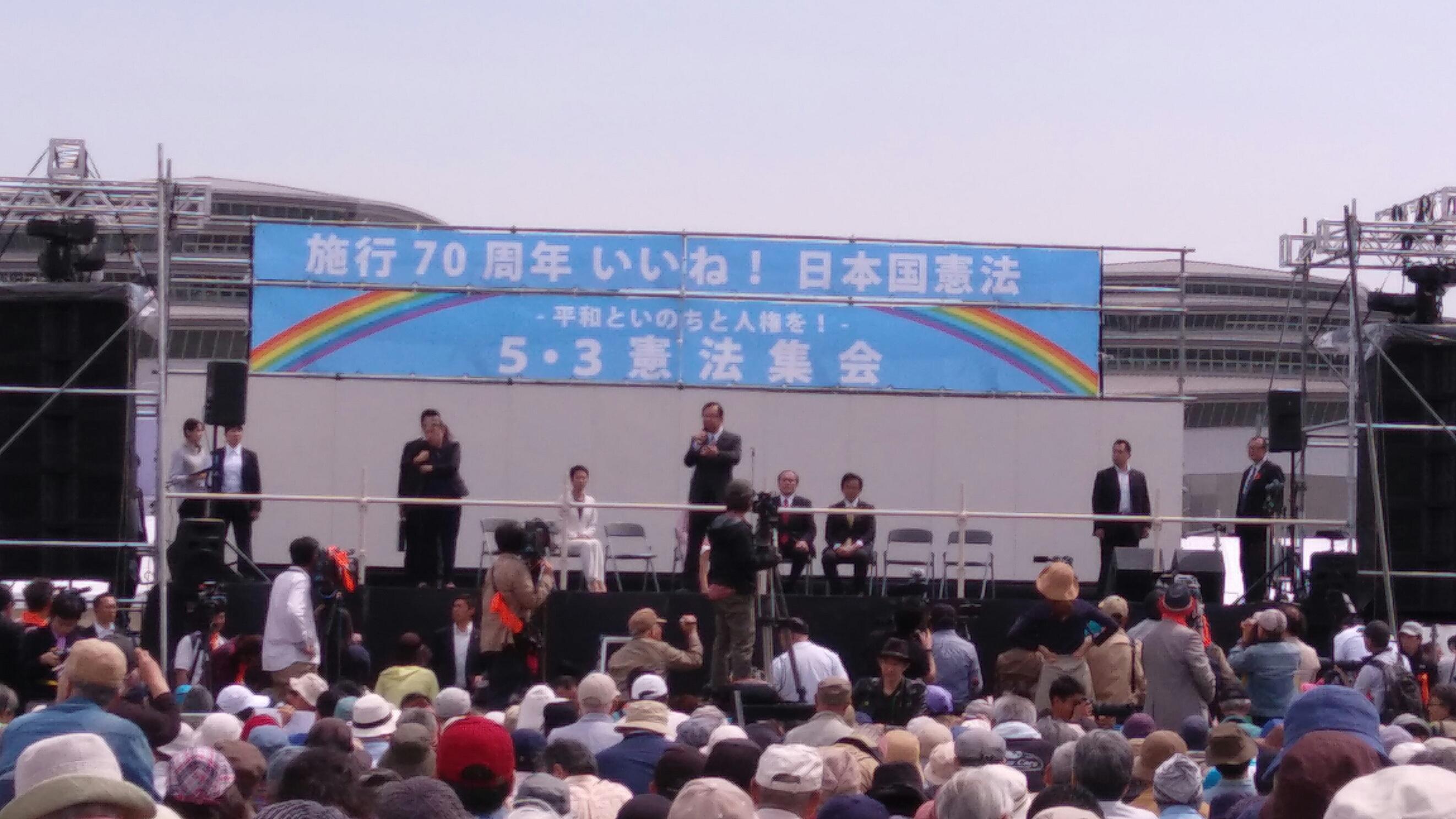 憲法集会メインステージ