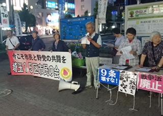 南浦和駅西口で訴える15区市民の会のみなさん
