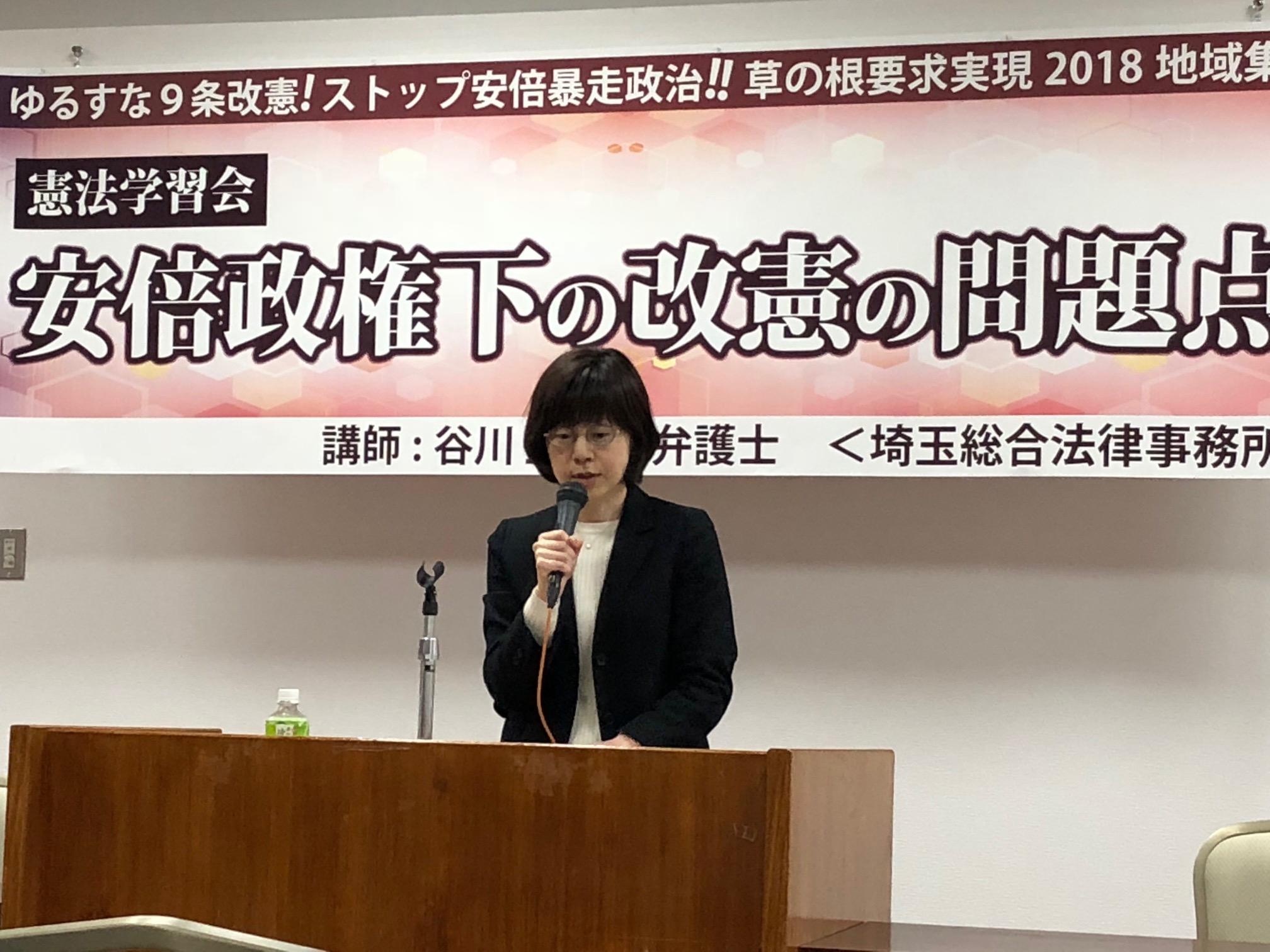 自民党憲法改正の危険性を訴える谷川弁護士