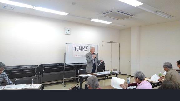 講演する宇佐見県本部委員長