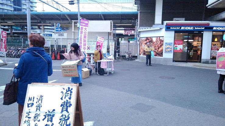 非課税の人から税金をとるなと訴える=昨年12月22日、蕨駅東口