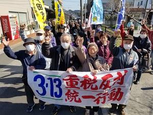 西川口税務署まで「増税反対」訴えデモ行進